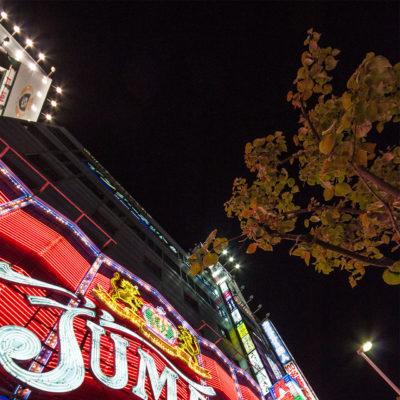 Jumbo beschreibt es ganz gut was einen in Shinjuku erwartet